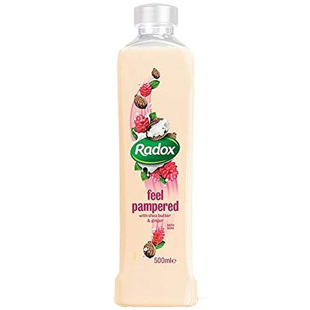 取り消す木材シンプルさ[Radox] Radoxは、500ミリリットルのソーク甘やかさ風呂を感じます - Radox Feel Pampered Bath Soak 500Ml [並行輸入品]