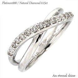 【エターナルジェム】ピンキー リング ダイヤ リング ダイヤモンド0.15ct プラチナ900 キスマーク