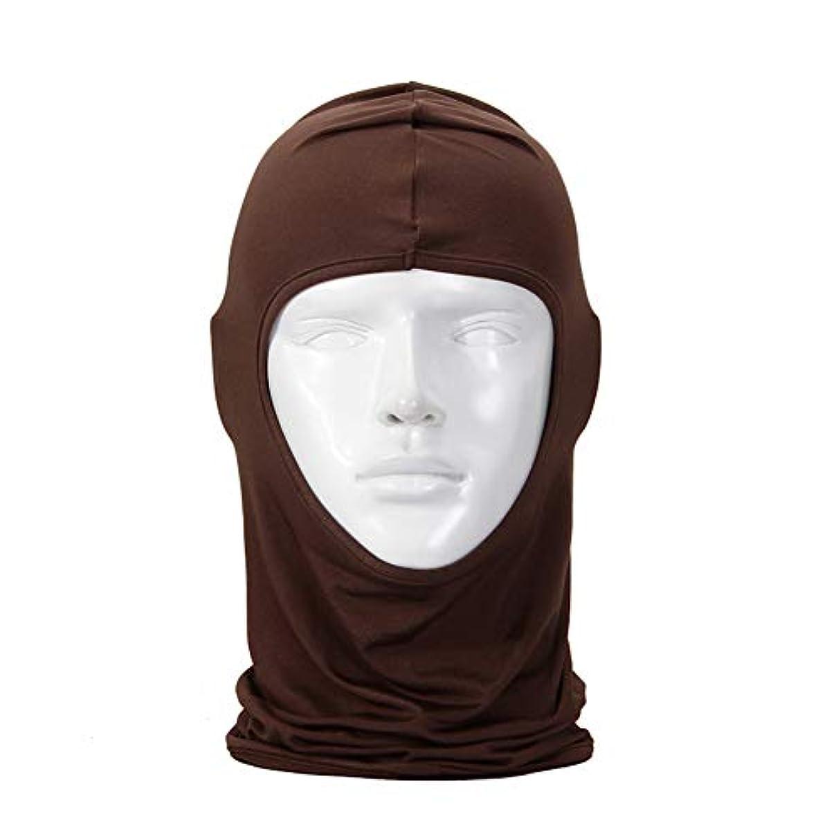 フロント単調な威するマスクライディングオートバイ自転車屋外フードスカーフ男性と女性の顔マスクマスク防塵