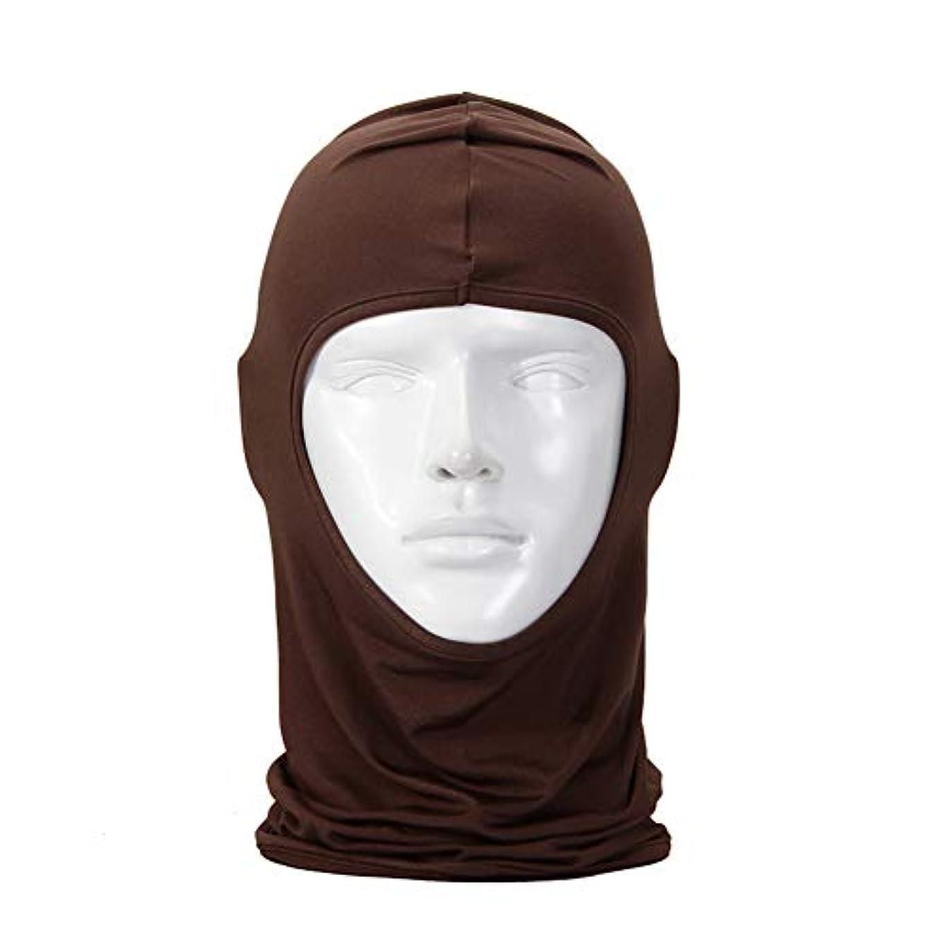 穏やかな補充アカウントマスクライディングオートバイ自転車屋外フードスカーフ男性と女性の顔マスクマスク防塵