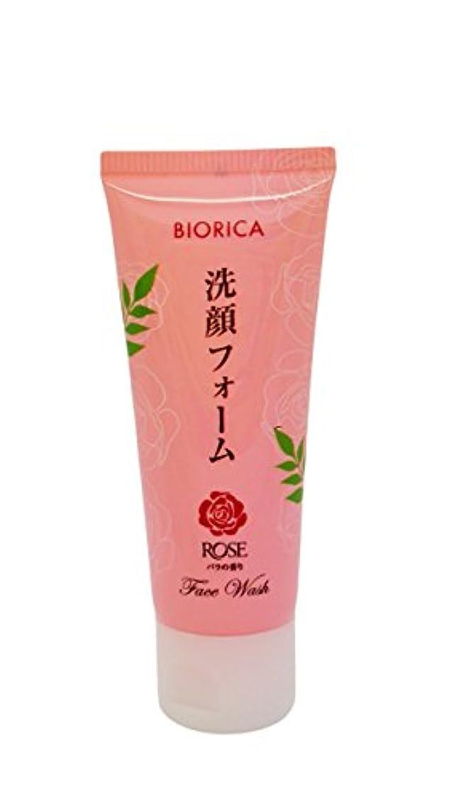 ドロップ借りる平衡BIORICA ビオリカ ローズ スキンケアシリーズ フェイスウォッシュ 洗顔フォーム コラーゲン&セラミド配合 日本製