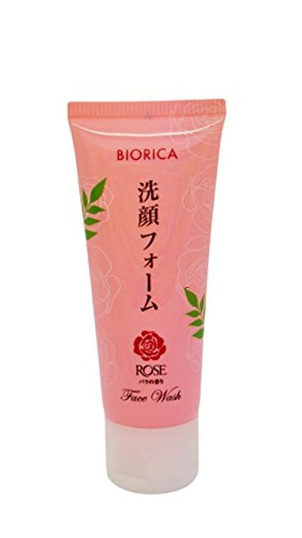 アクチュエータボールネズミBIORICA ビオリカ ローズ スキンケアシリーズ フェイスウォッシュ 洗顔フォーム コラーゲン&セラミド配合 日本製