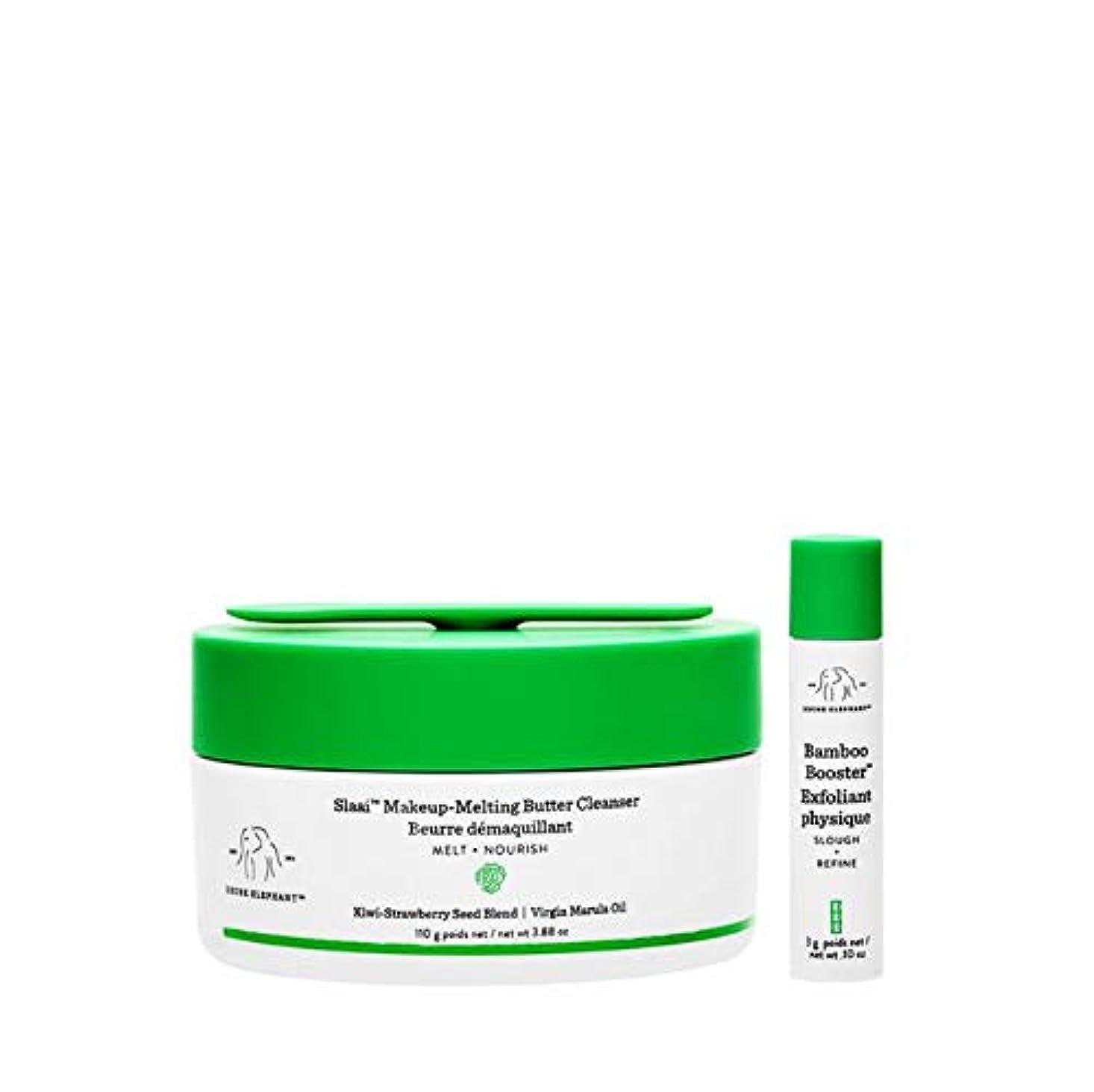 溶ける日付付き文明化するDRUNK ELEPHANT Slaai Makeup-Melting Butter Cleanser ドランクエレファント スラエー メーカップ メルティング バター クレンザー 110g