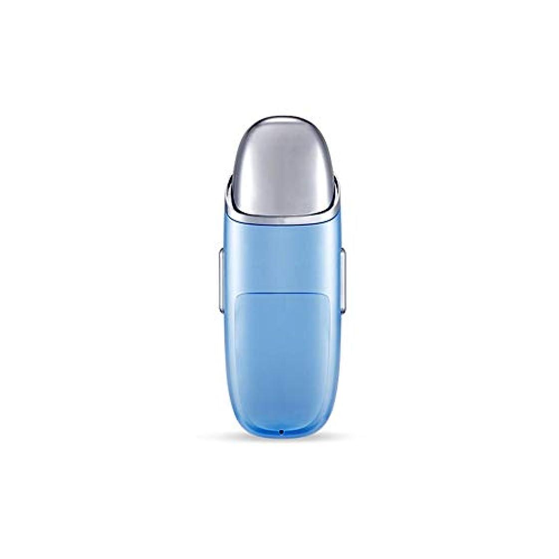 卑しい計算ライセンスXGF® アイマッサージャー、ハイドレーションアンチエイジング、アイリンクル、ダークサークルの除去浮腫マイナスイオンインポート多機能美容機器、検出できる肌