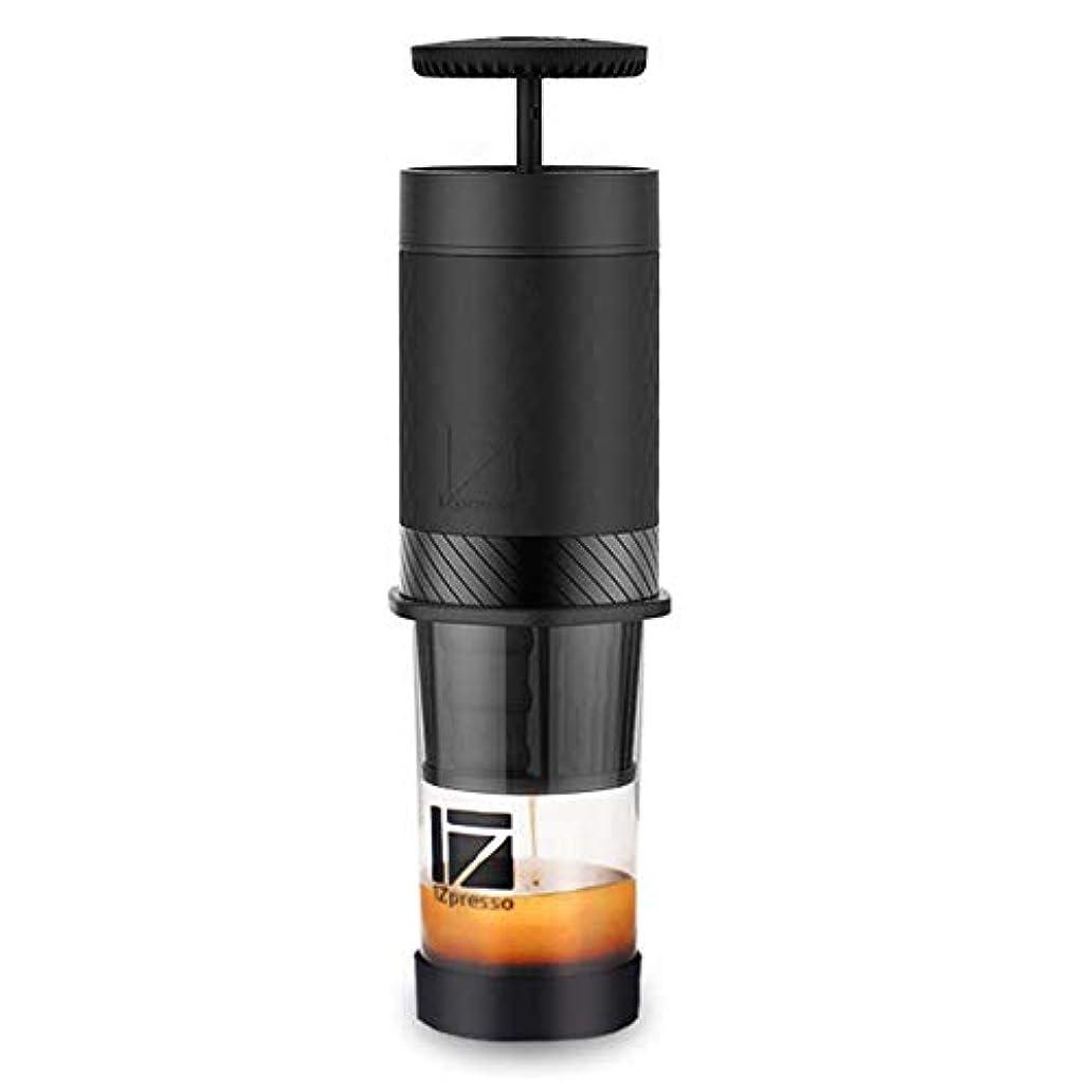 洋服予感杖オリジナルデザインコーヒーポッドマシンポータブルミニハンドプレッシャーイタリアの強化多機能カプセルマシンエスプレッソメーカートラベルマグ