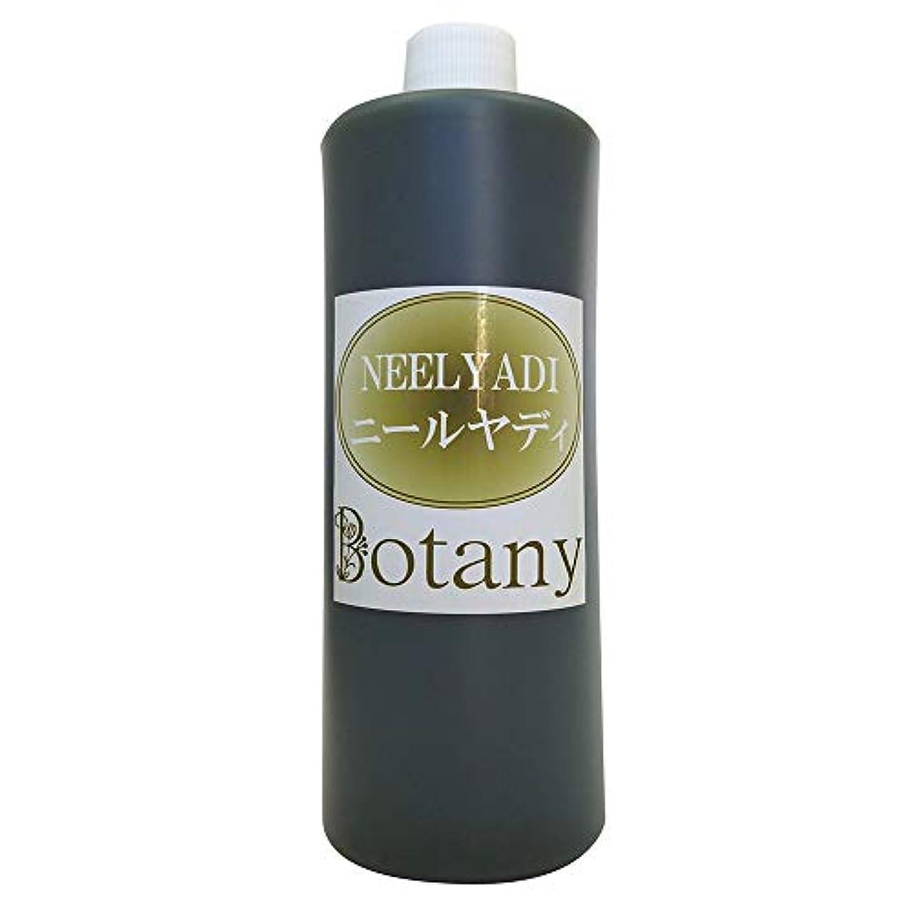 ダイアクリティカルセンチメンタル器官Botanyオイル ニールヤディ ヘッド ボディ フェイス用 エステ サロン マッサージオイル 500ml