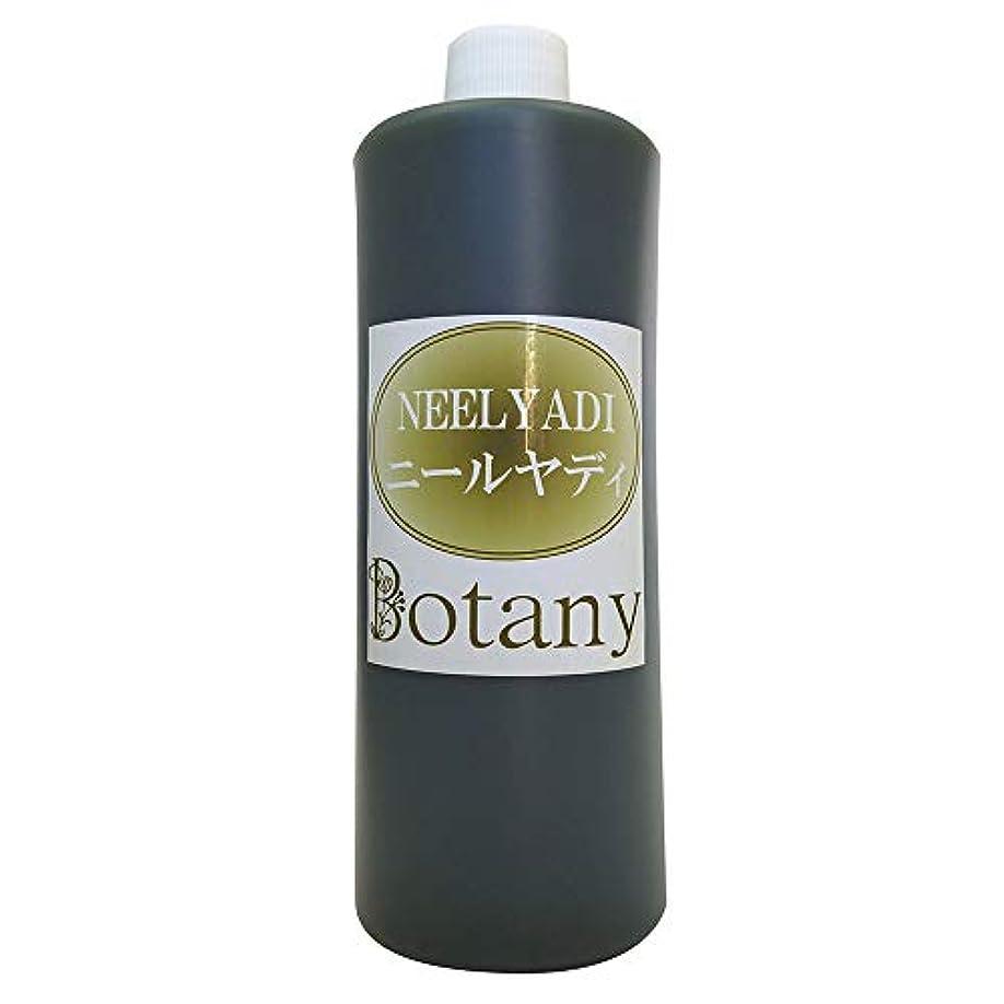 分子パーティー比較的Botanyオイル ニールヤディ ヘッド ボディ フェイス用 エステ サロン マッサージオイル 500ml