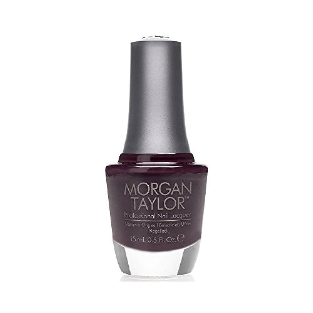 切断するエーカー警戒Morgan Taylor - Professional Nail Lacquer - Well Spent - 15 mL / 0.5oz
