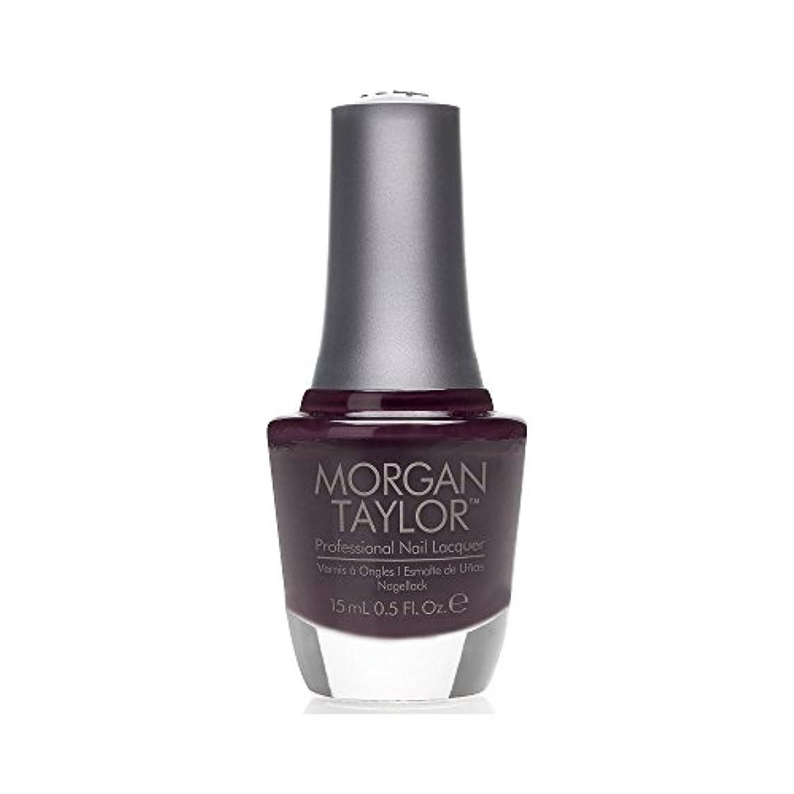 事業内容なに間違いMorgan Taylor - Professional Nail Lacquer - Well Spent - 15 mL / 0.5oz