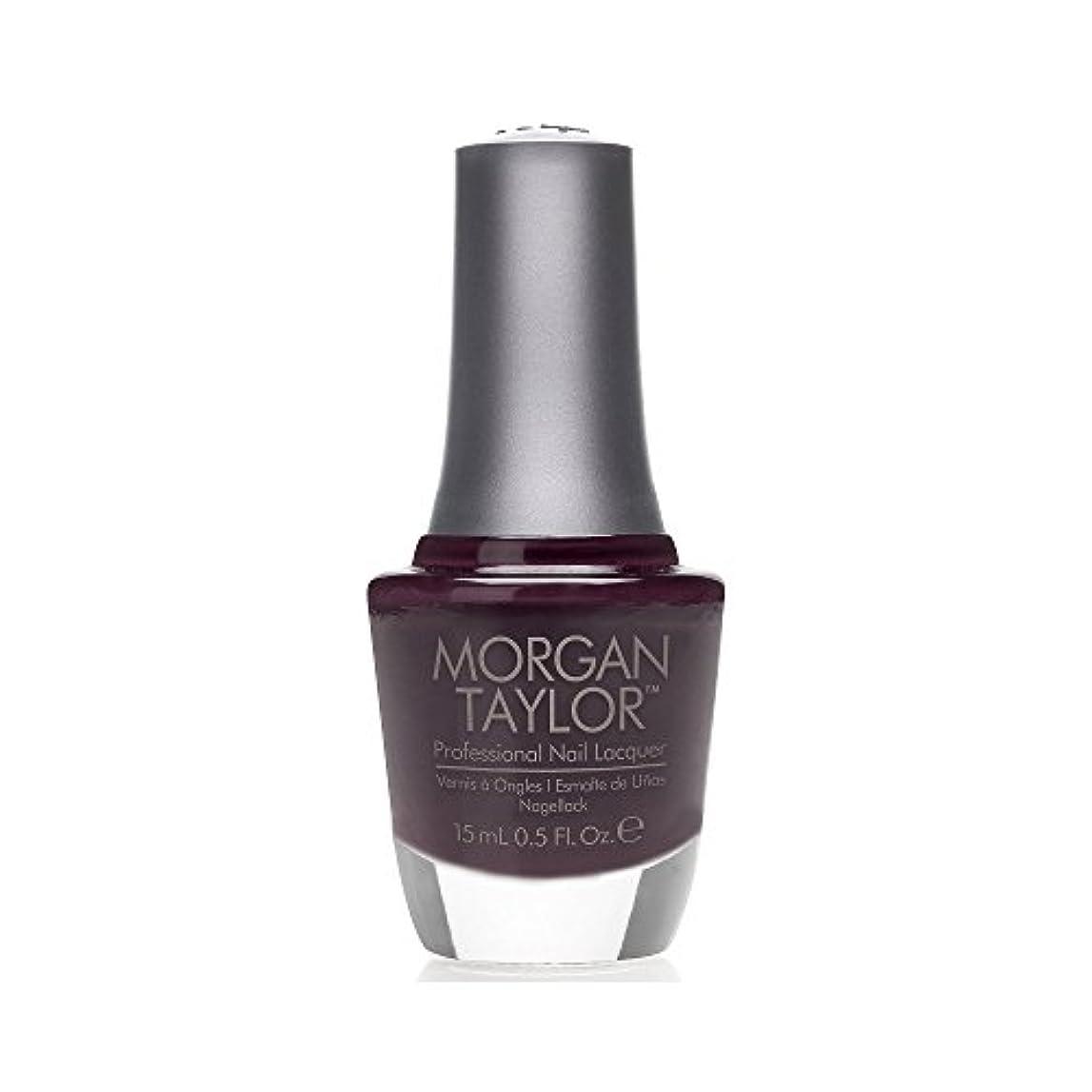 ミシン目荒らす無意味Morgan Taylor - Professional Nail Lacquer - Well Spent - 15 mL / 0.5oz