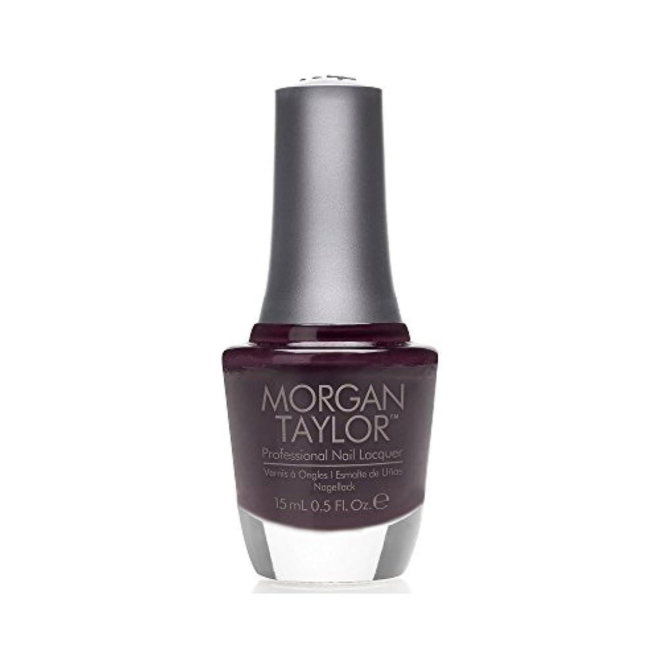 鼻沿って芽Morgan Taylor - Professional Nail Lacquer - Well Spent - 15 mL / 0.5oz