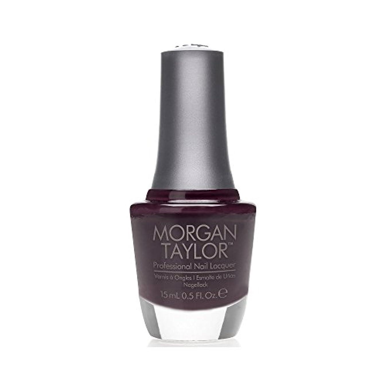 慰め重くする受粉者Morgan Taylor - Professional Nail Lacquer - Well Spent - 15 mL / 0.5oz