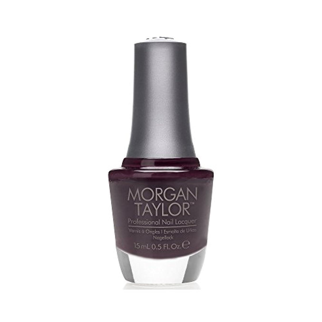 日宣伝考慮Morgan Taylor - Professional Nail Lacquer - Well Spent - 15 mL / 0.5oz