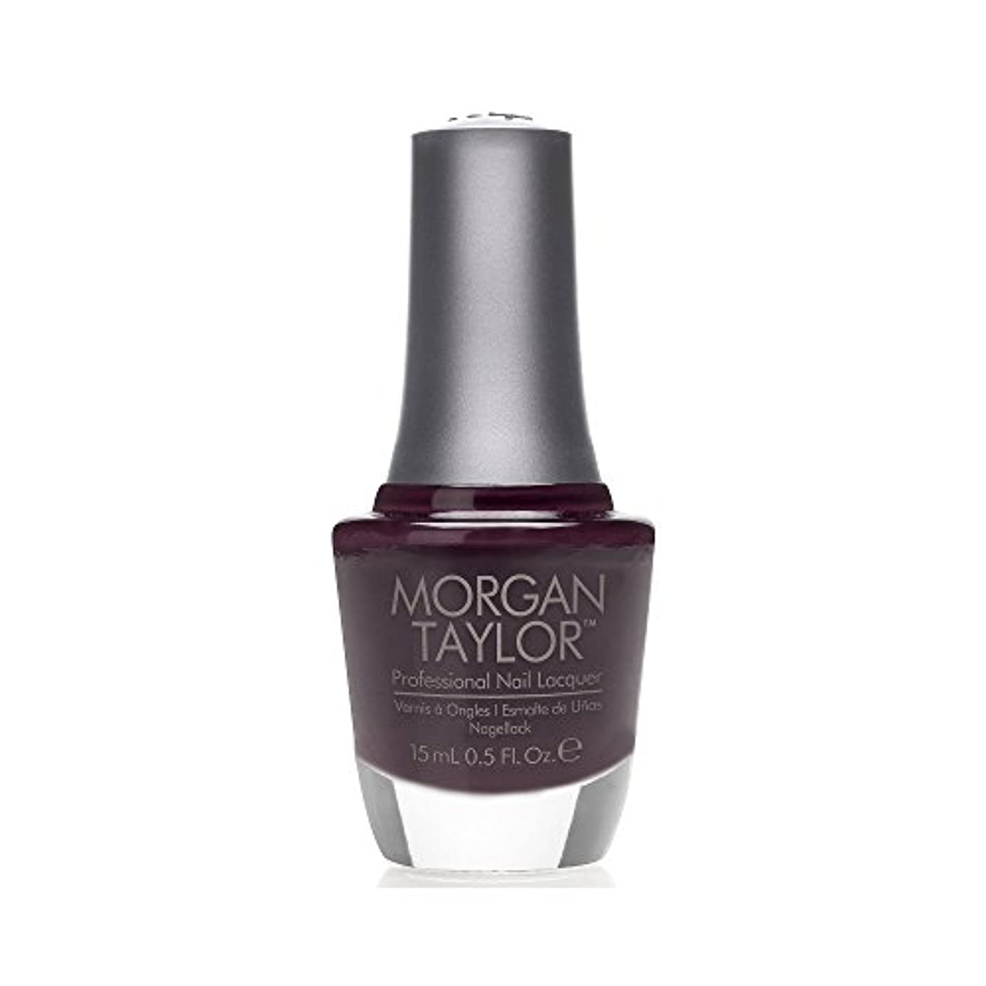 ジョージエリオット寝てるグレードMorgan Taylor - Professional Nail Lacquer - Well Spent - 15 mL / 0.5oz