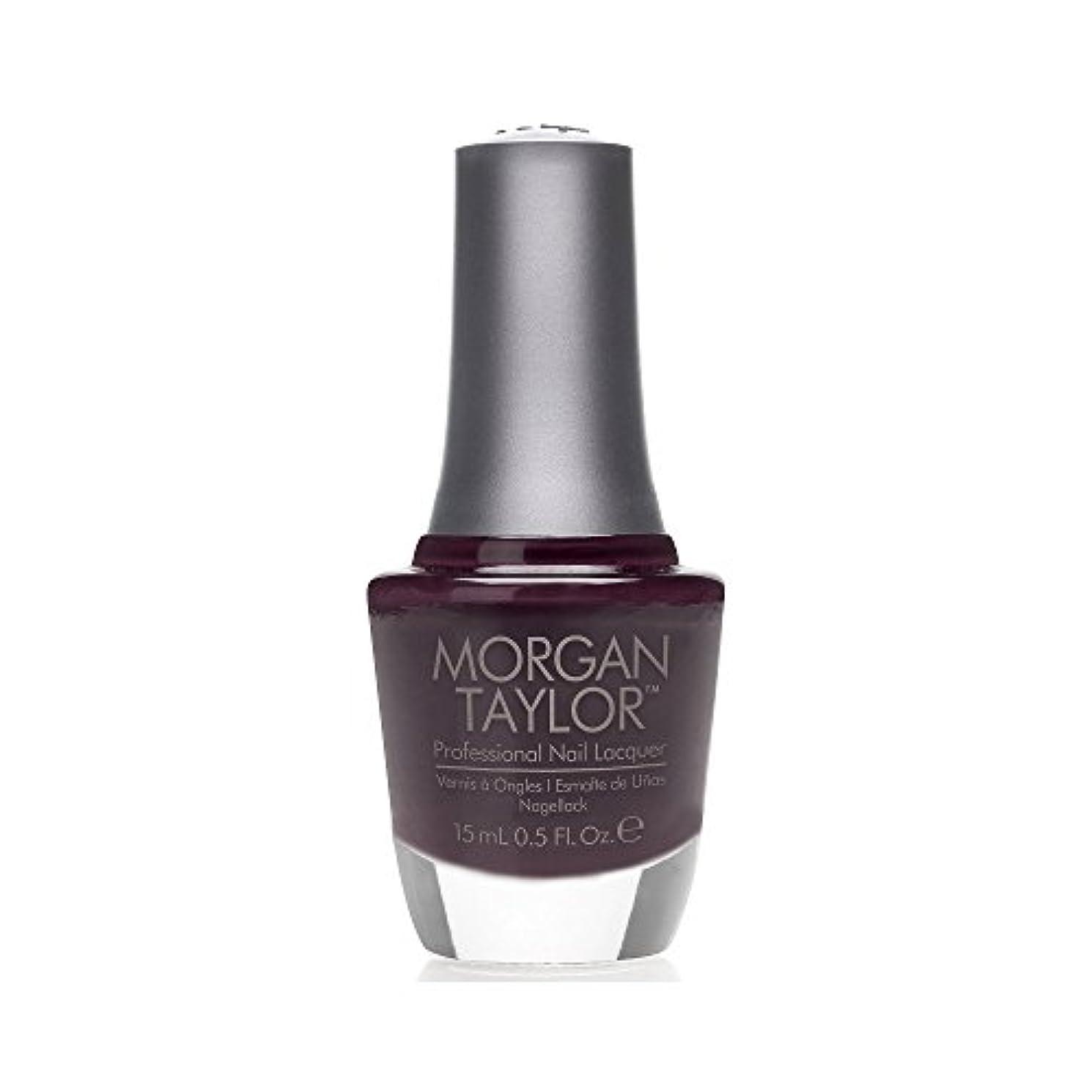浸した同化飼料Morgan Taylor - Professional Nail Lacquer - Well Spent - 15 mL / 0.5oz