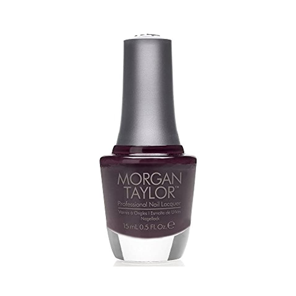 形状いちゃつく勇気のあるMorgan Taylor - Professional Nail Lacquer - Well Spent - 15 mL / 0.5oz