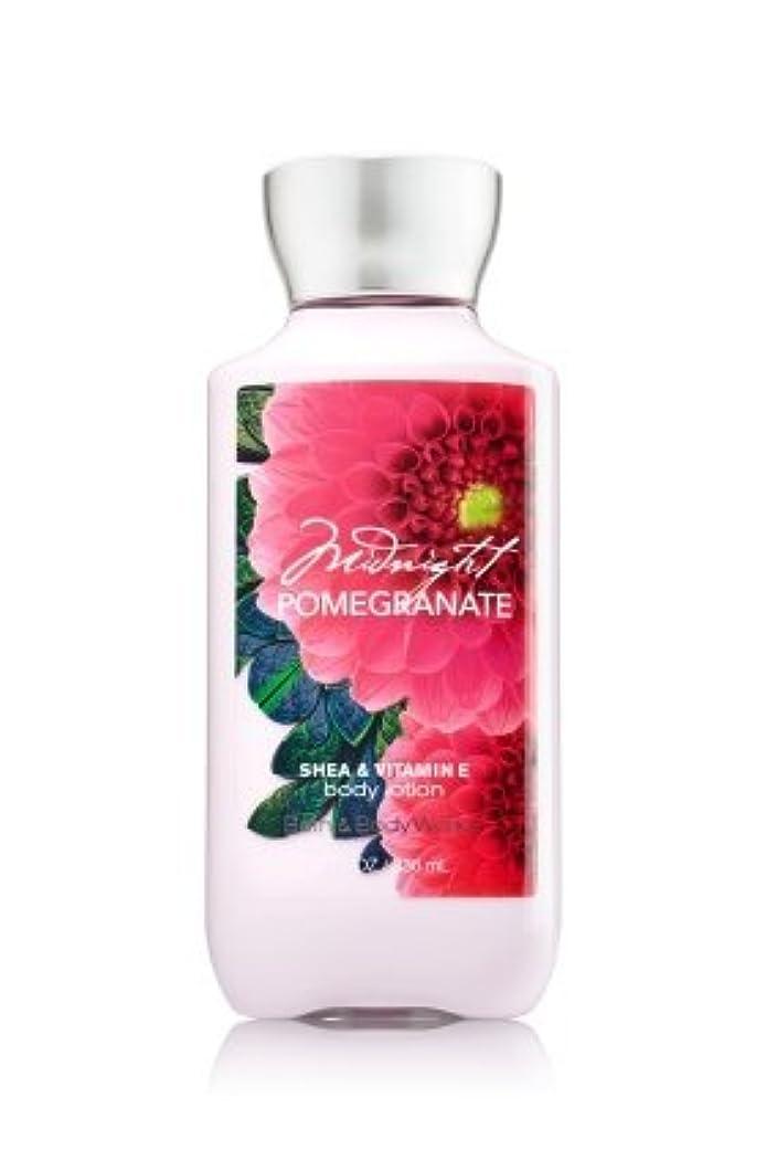 生態学習熟度添加剤【Bath&Body Works/バス&ボディワークス】 ボディローション ミッドナイトポメグラネート Body Lotion Midnight Pomegranate 8 fl oz / 236 mL [並行輸入品]
