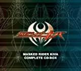 MASKED RIDER KIVA COMPLETE CD-BOX