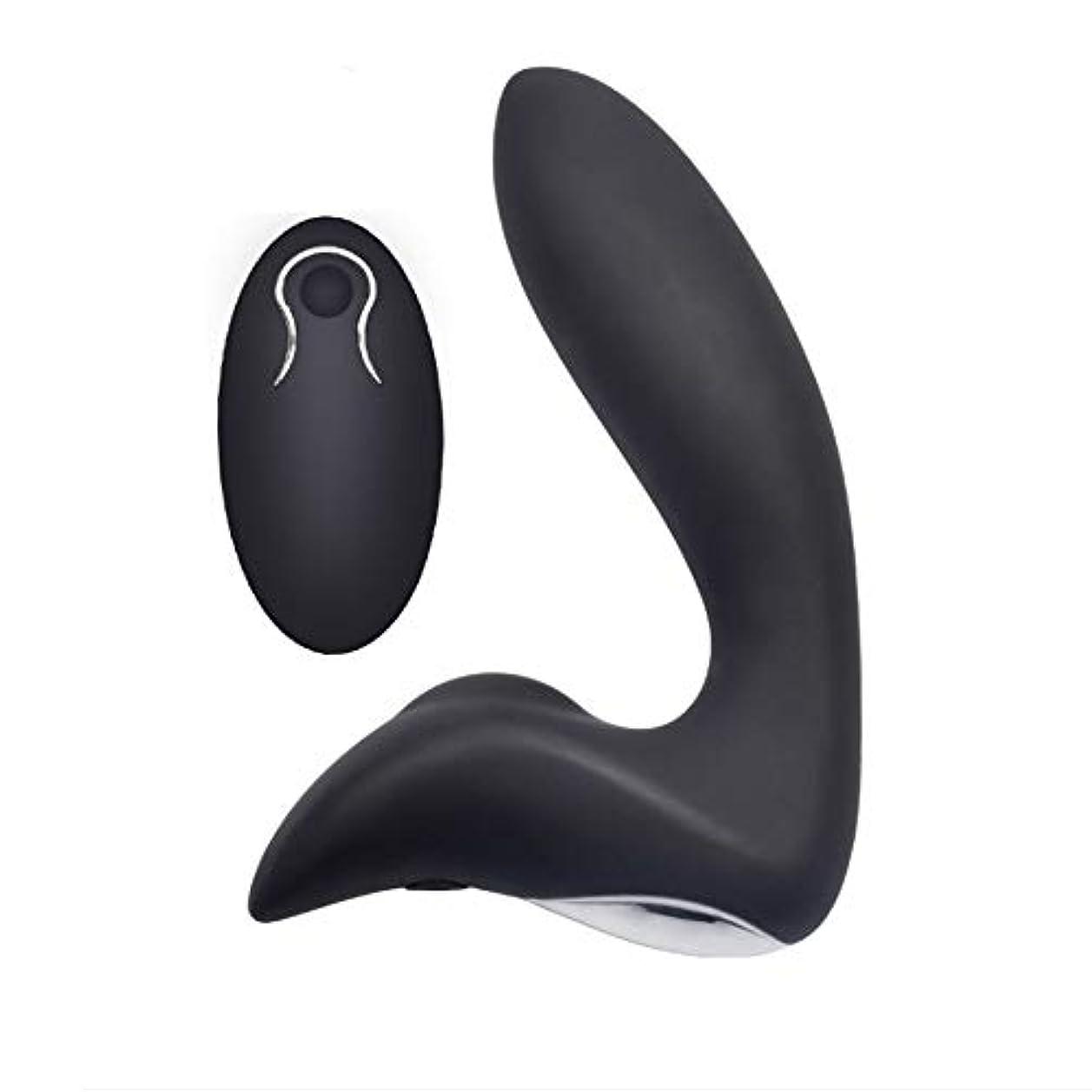 怠惰絶対のと遊ぶ電気式マッサージ器前立腺マッサージ器黒色リモートコントロール付き12周波数感受性領域は静かな防水性大人を刺激する