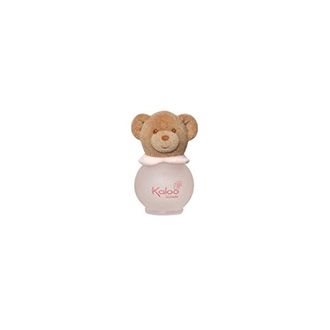 たるみ割り当てますビルダーカルー フレグランス (Kaloo Fragrance) リリーローズ (ローズの香り) 8ml