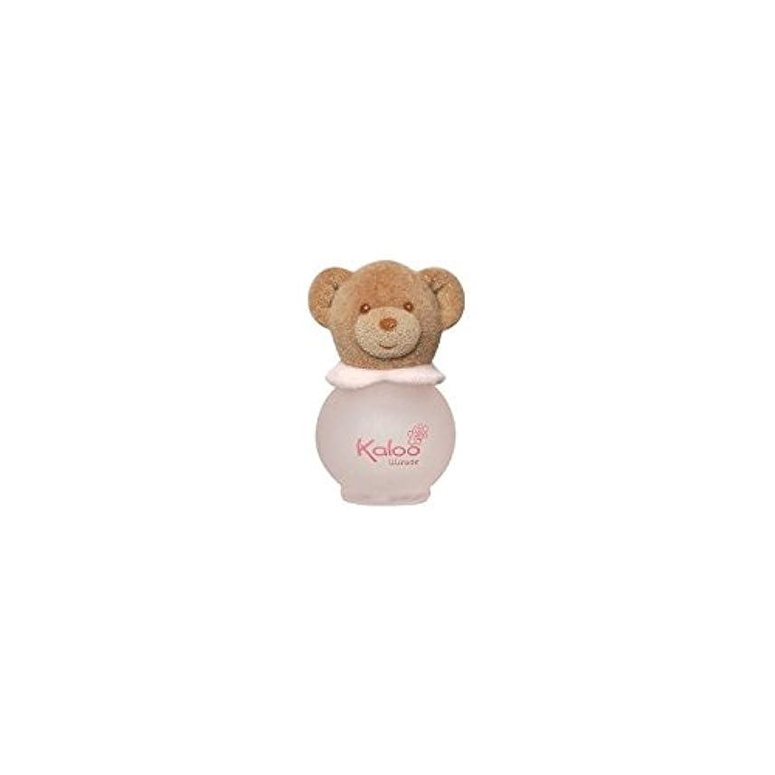 まぶしさ廃止はずカルー フレグランス (Kaloo Fragrance) リリーローズ (ローズの香り) 8ml