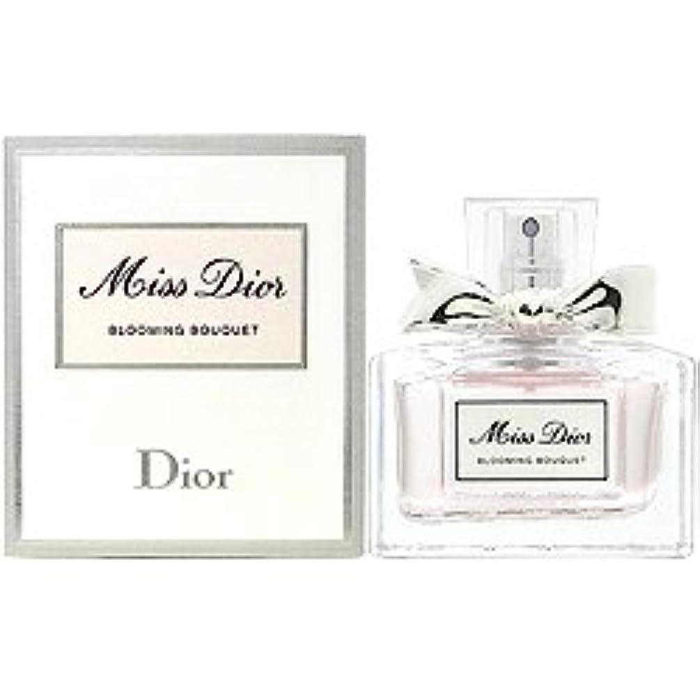 新着パキスタンエラークリスチャンディオール ミス ディオール ブルーミングブーケ Christian Dior EDT SP 30ml [並行輸入品]