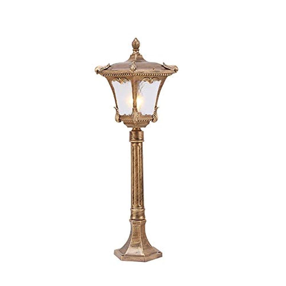 挑む検査官構成Pinjeer E27ヴィンテージ屋外ガラスランプシェード多極芝生ポストライトip65防水ヨーロッパアンティークメタルアルミ街路灯ライトガーデンパスウェイコミュニティ装飾コラムランプ (Color : Brass, サイズ : Height 0.8m)