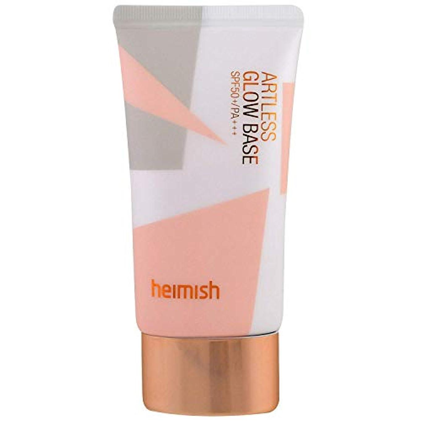頑固な吸う異常HEIMISH Artless Glow Base SPF 50+ / PA++ (並行輸入品)