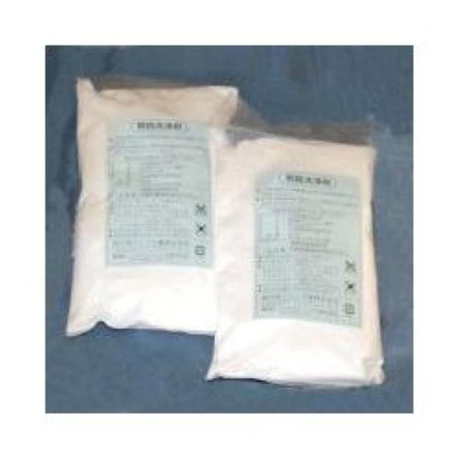 手味方肩をすくめるジャノメ 管路洗浄剤 1袋