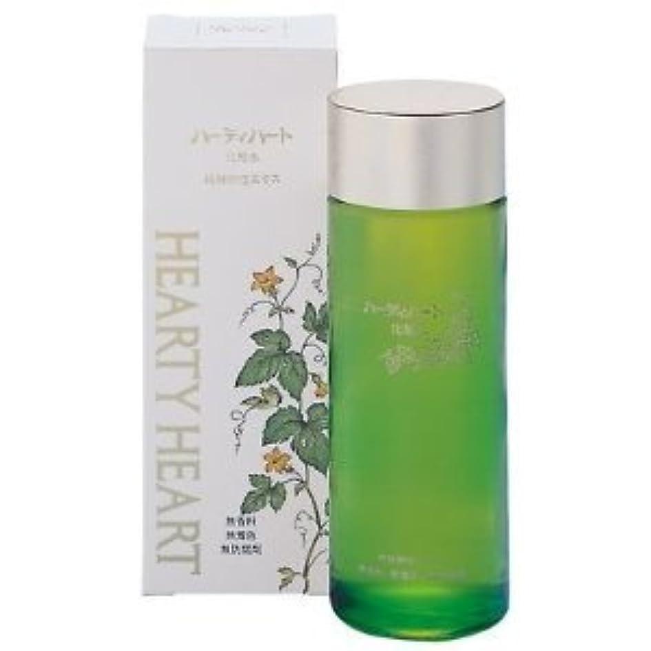 逆に受賞好意的ハーティハート 和漢植物エキス配合 化粧品 100ml 純植物性スキンケア