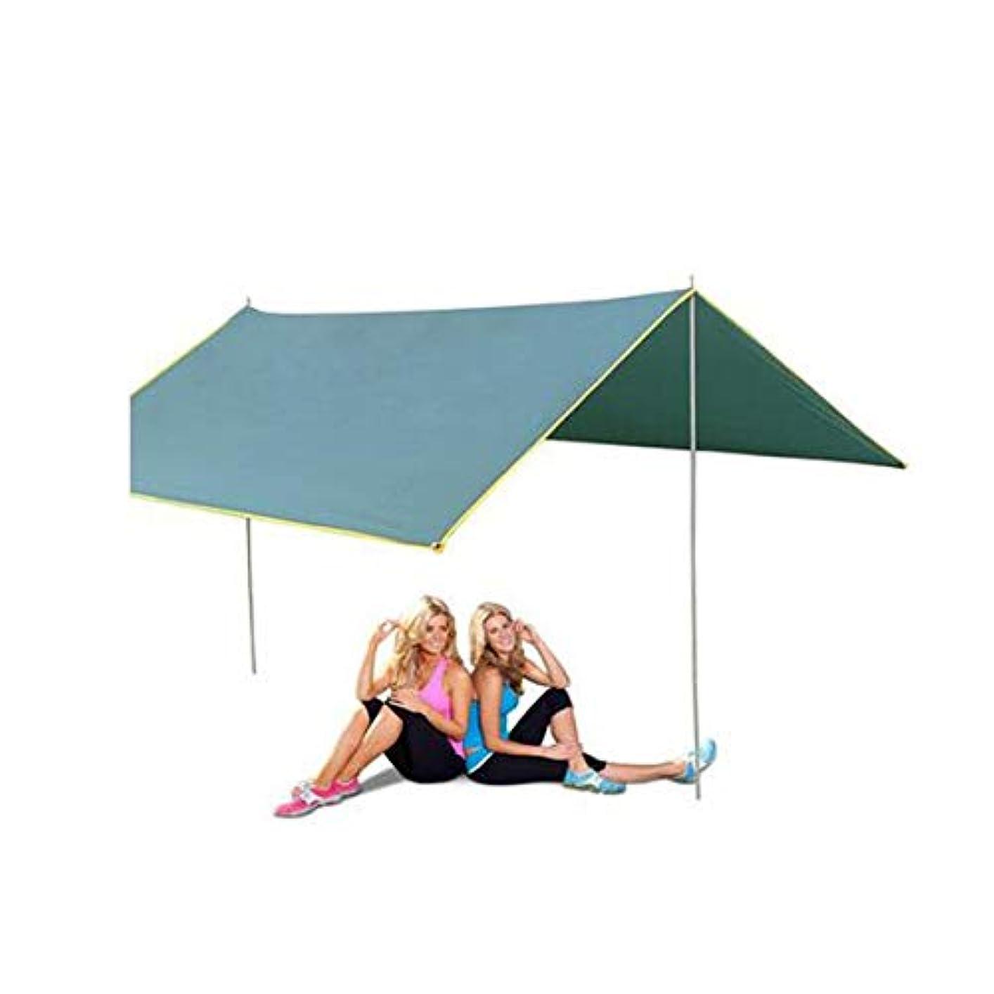 固有の対象レパートリーテント、特大サイズ、超軽量のポータブル日焼け止めレインシェードキャノピー、屋外キャンプに最適キャンプパークバケーション、ダークグリーン