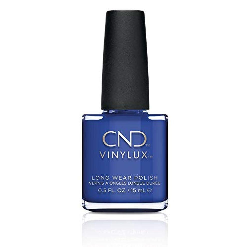 ブル端末群集CND(シーエヌディー) バイナラクス ウィークリーポリッシュ 238 ブルーアイシャドウ 15ml