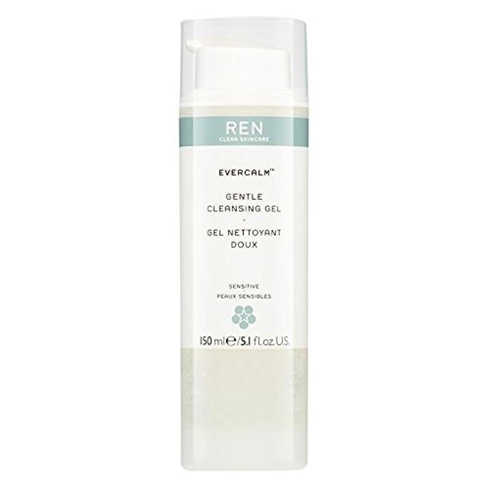 Ren Evercalm優しいクレンジングジェル、150ミリリットル (REN) - REN Evercalm Gentle Cleansing Gel, 150ml [並行輸入品]