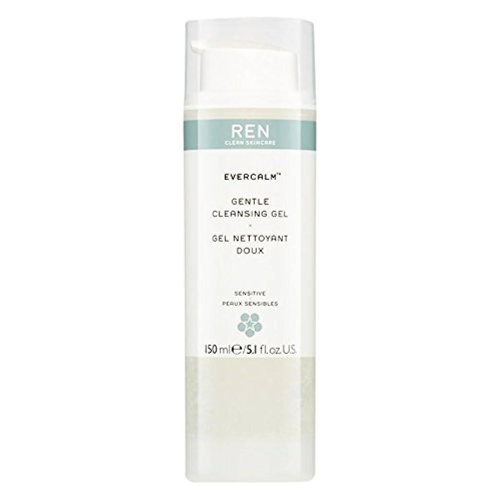 ラリー二週間努力するRen Evercalm優しいクレンジングジェル、150ミリリットル (REN) (x6) - REN Evercalm Gentle Cleansing Gel, 150ml (Pack of 6) [並行輸入品]