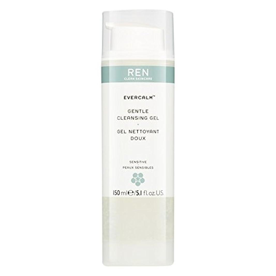 ぶら下がる押し下げる区別Ren Evercalm優しいクレンジングジェル、150ミリリットル (REN) (x6) - REN Evercalm Gentle Cleansing Gel, 150ml (Pack of 6) [並行輸入品]