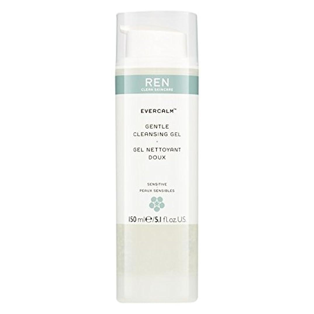 動かない地下鉄擬人Ren Evercalm優しいクレンジングジェル、150ミリリットル (REN) (x2) - REN Evercalm Gentle Cleansing Gel, 150ml (Pack of 2) [並行輸入品]