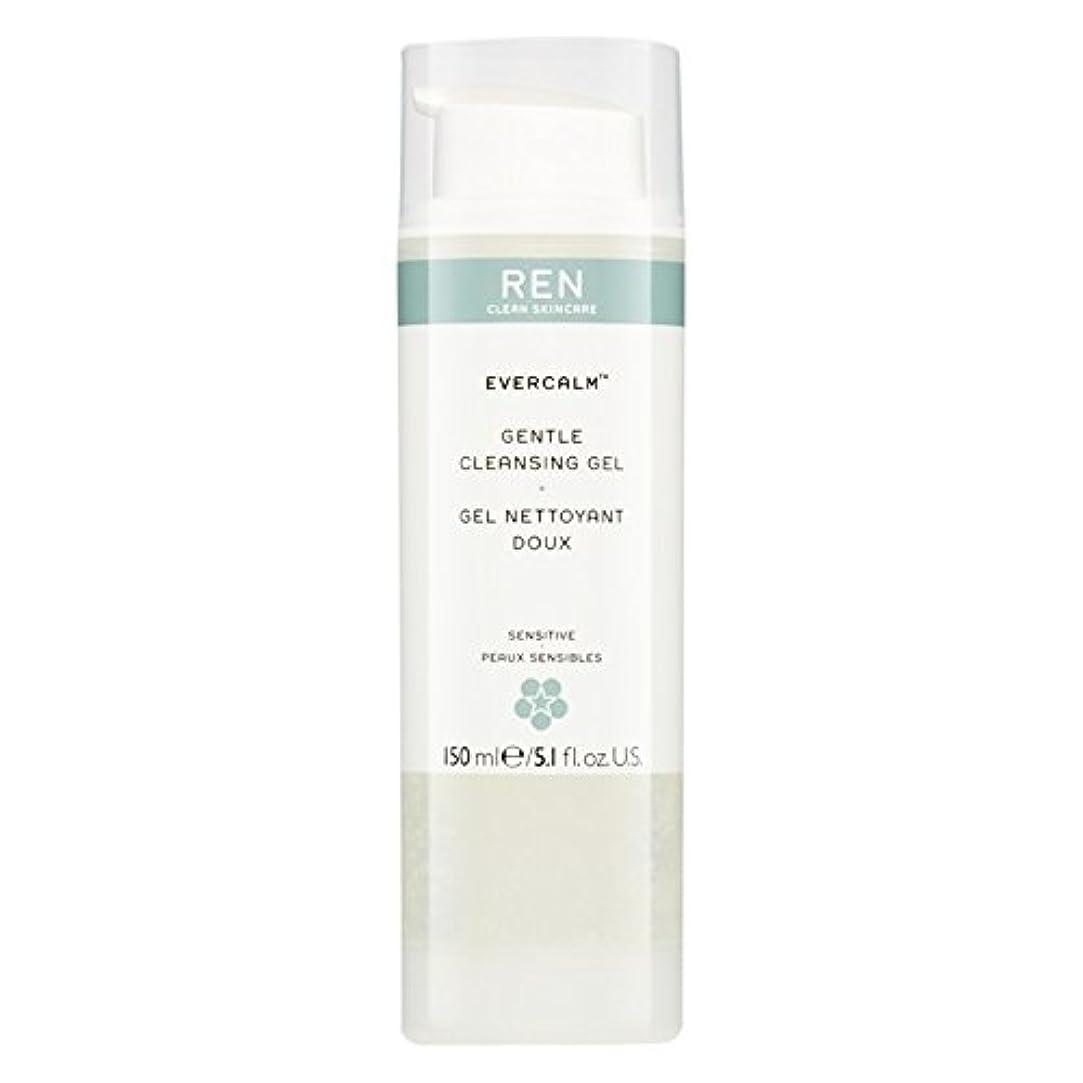 形成回る教えるRen Evercalm優しいクレンジングジェル、150ミリリットル (REN) (x6) - REN Evercalm Gentle Cleansing Gel, 150ml (Pack of 6) [並行輸入品]