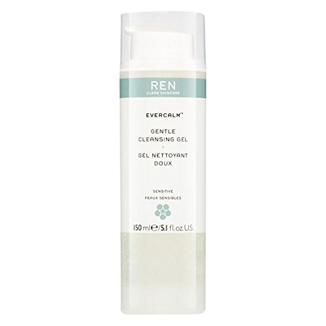 求める熱望する民族主義Ren Evercalm優しいクレンジングジェル、150ミリリットル (REN) (x2) - REN Evercalm Gentle Cleansing Gel, 150ml (Pack of 2) [並行輸入品]
