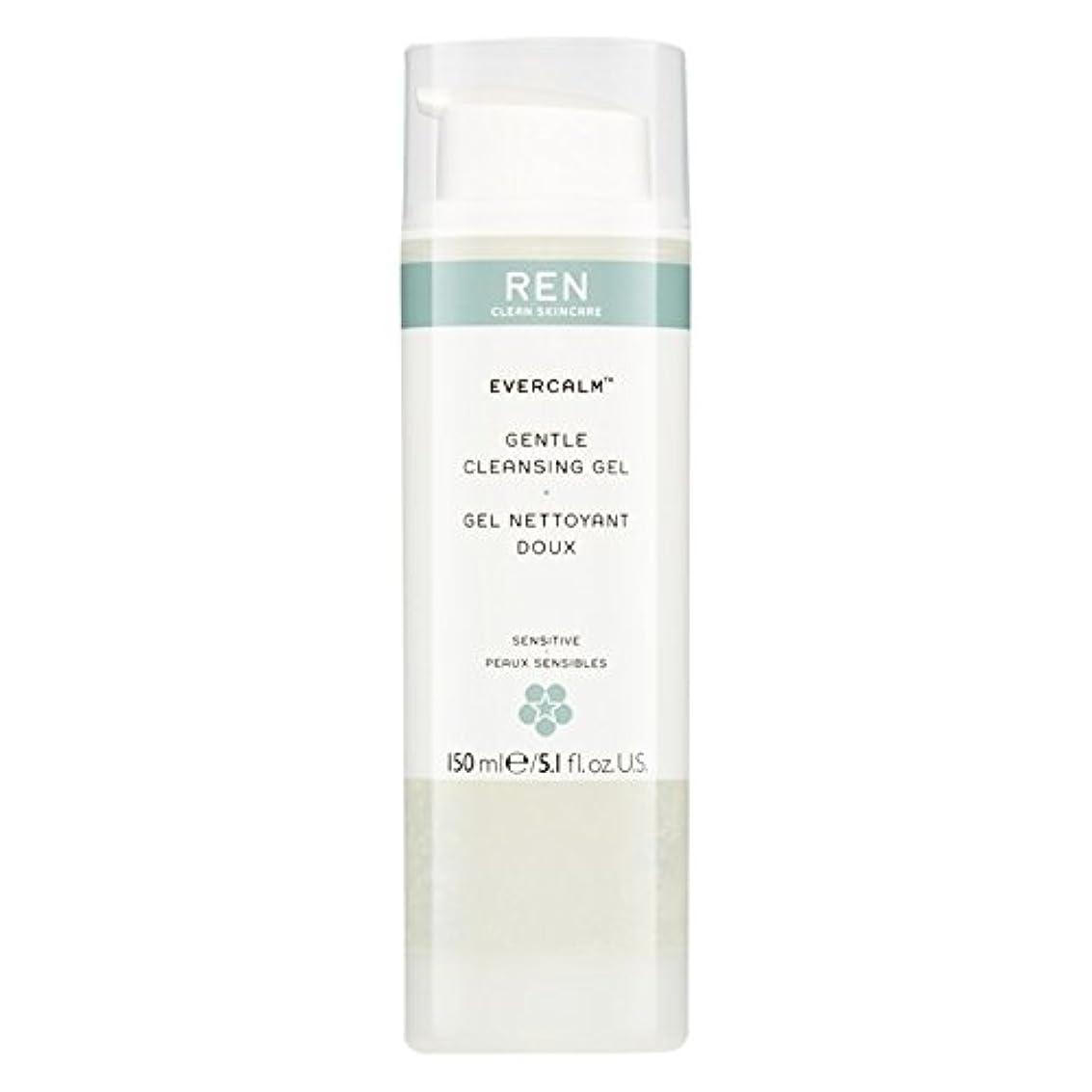 極めて池騒Ren Evercalm優しいクレンジングジェル、150ミリリットル (REN) (x2) - REN Evercalm Gentle Cleansing Gel, 150ml (Pack of 2) [並行輸入品]