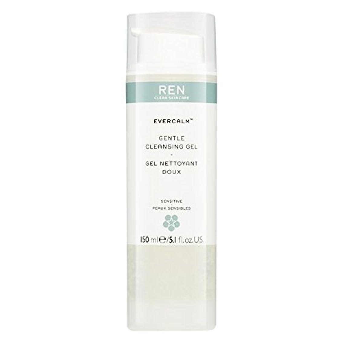 サロンプロペラ滑るRen Evercalm優しいクレンジングジェル、150ミリリットル (REN) (x2) - REN Evercalm Gentle Cleansing Gel, 150ml (Pack of 2) [並行輸入品]