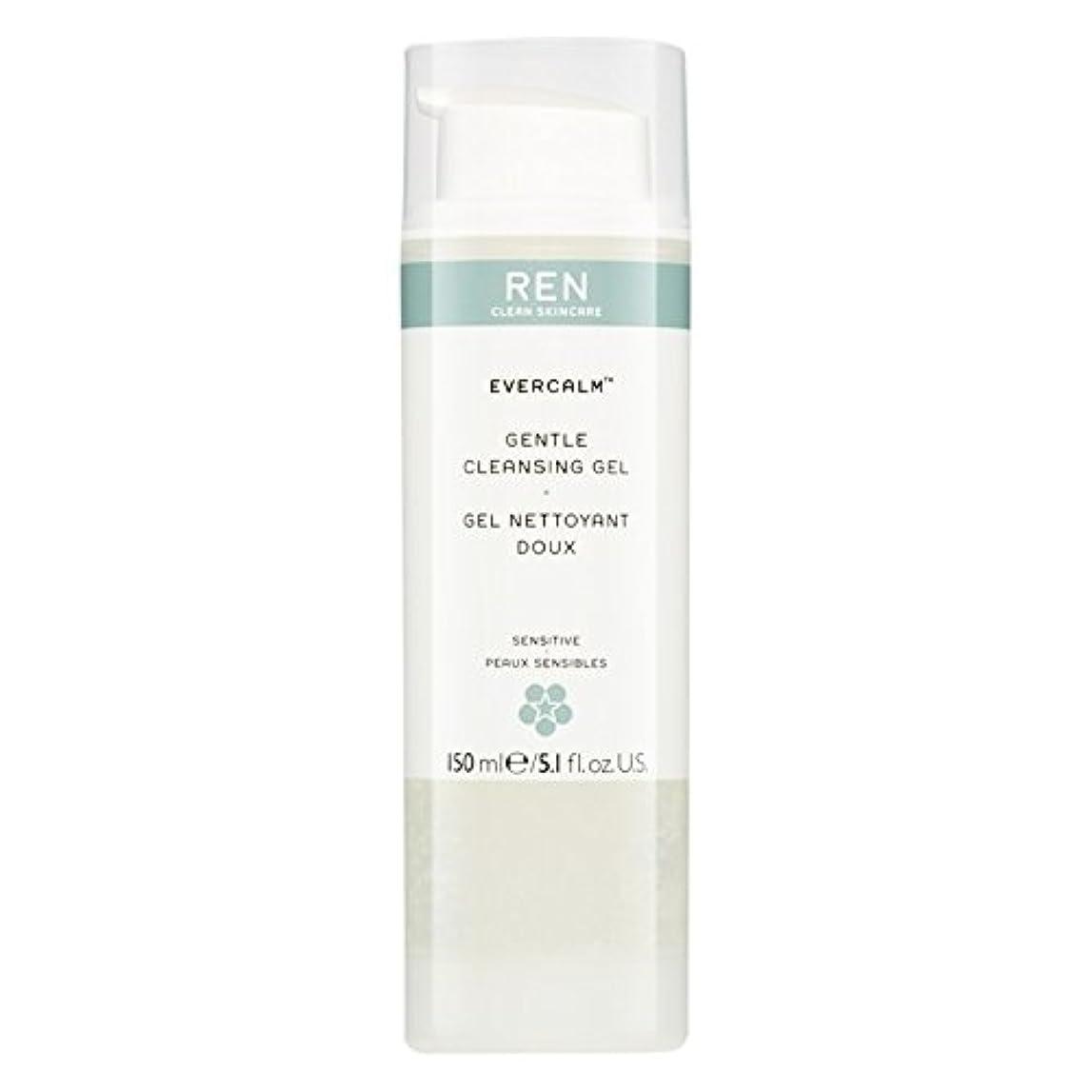 整理するディレクトリナイトスポットRen Evercalm優しいクレンジングジェル、150ミリリットル (REN) (x2) - REN Evercalm Gentle Cleansing Gel, 150ml (Pack of 2) [並行輸入品]