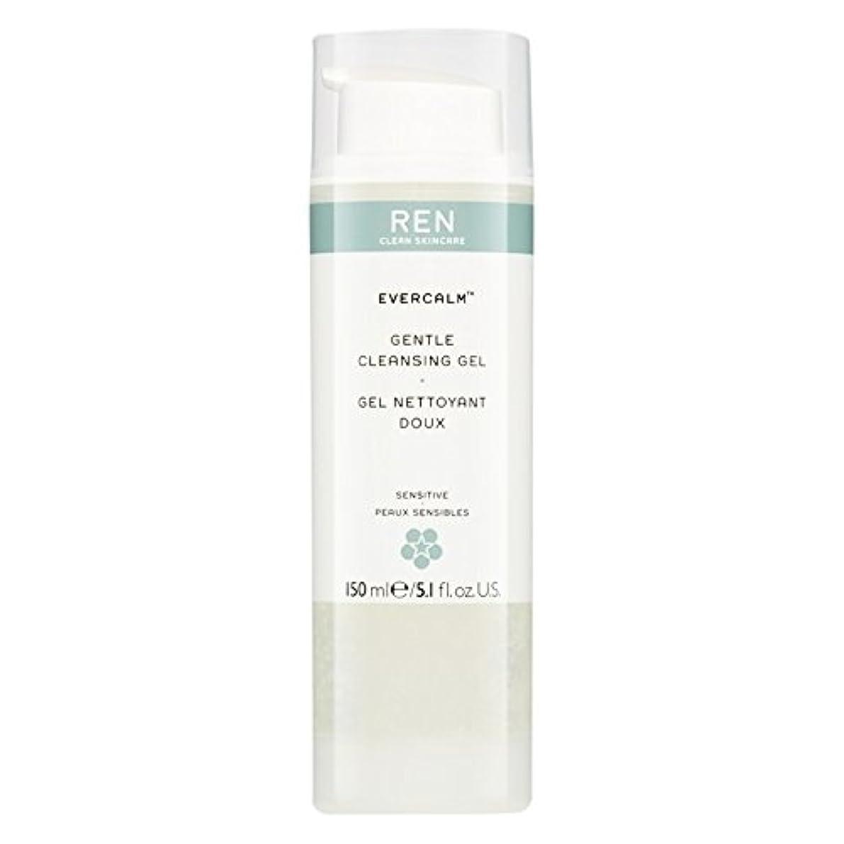 続編痛い降ろすRen Evercalm優しいクレンジングジェル、150ミリリットル (REN) (x6) - REN Evercalm Gentle Cleansing Gel, 150ml (Pack of 6) [並行輸入品]