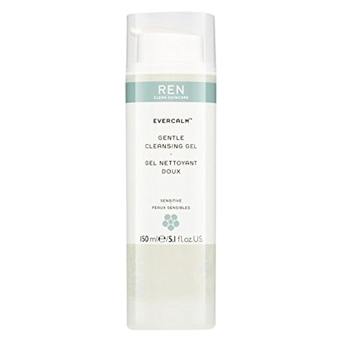 悲鳴右請求Ren Evercalm優しいクレンジングジェル、150ミリリットル (REN) (x6) - REN Evercalm Gentle Cleansing Gel, 150ml (Pack of 6) [並行輸入品]