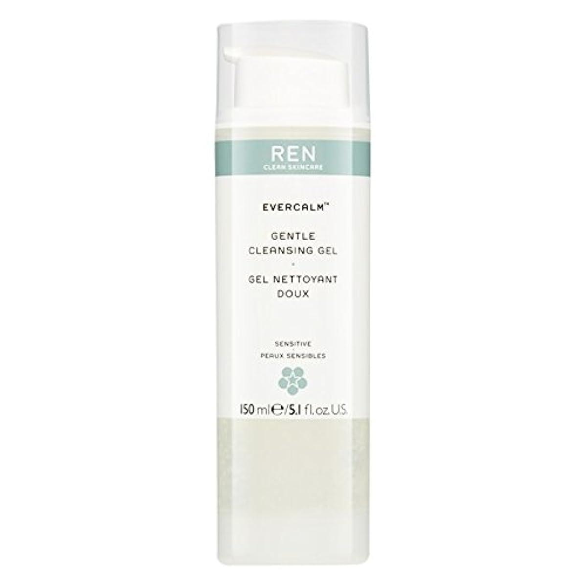 周術期もしクルーズRen Evercalm優しいクレンジングジェル、150ミリリットル (REN) (x2) - REN Evercalm Gentle Cleansing Gel, 150ml (Pack of 2) [並行輸入品]