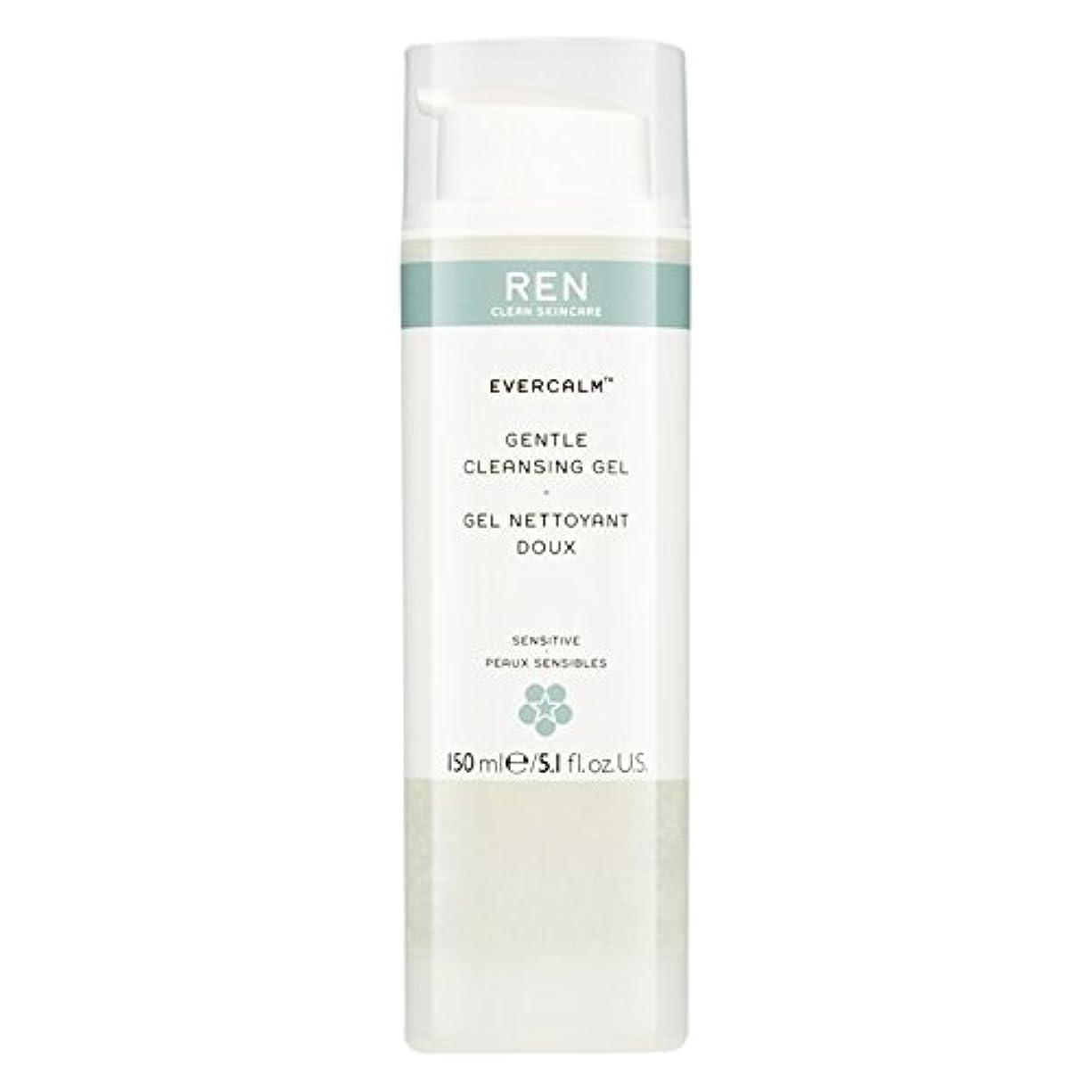聖なる選ぶまもなくRen Evercalm優しいクレンジングジェル、150ミリリットル (REN) - REN Evercalm Gentle Cleansing Gel, 150ml [並行輸入品]