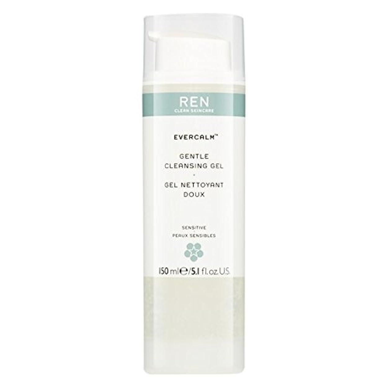 見せます密度命題Ren Evercalm優しいクレンジングジェル、150ミリリットル (REN) - REN Evercalm Gentle Cleansing Gel, 150ml [並行輸入品]