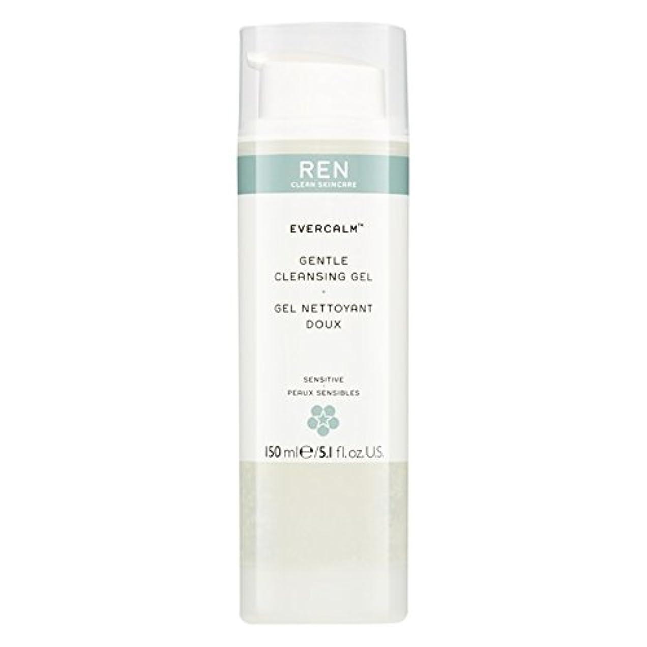緩めるパット弁護人Ren Evercalm優しいクレンジングジェル、150ミリリットル (REN) (x2) - REN Evercalm Gentle Cleansing Gel, 150ml (Pack of 2) [並行輸入品]