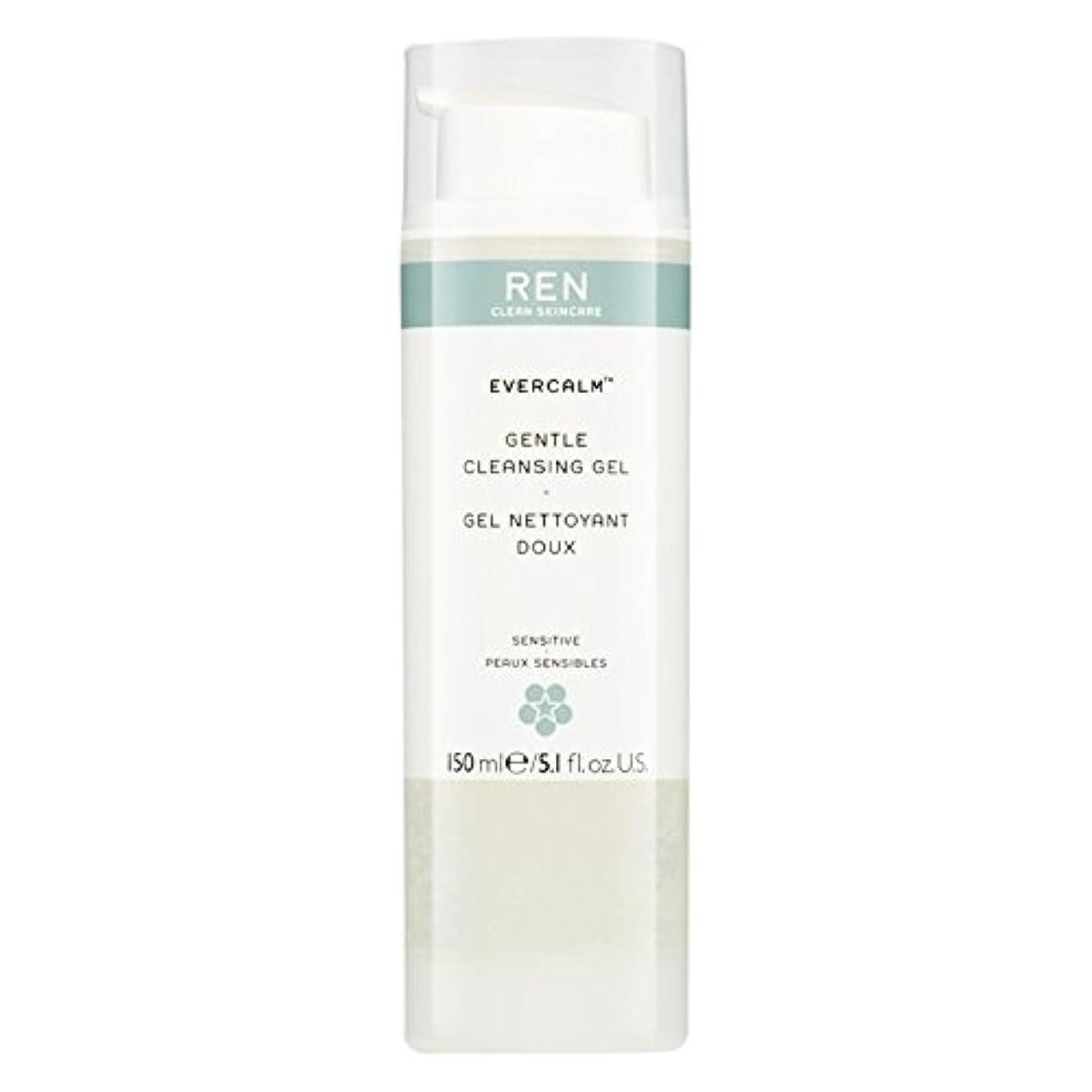 ロケット記念日不安Ren Evercalm優しいクレンジングジェル、150ミリリットル (REN) (x6) - REN Evercalm Gentle Cleansing Gel, 150ml (Pack of 6) [並行輸入品]