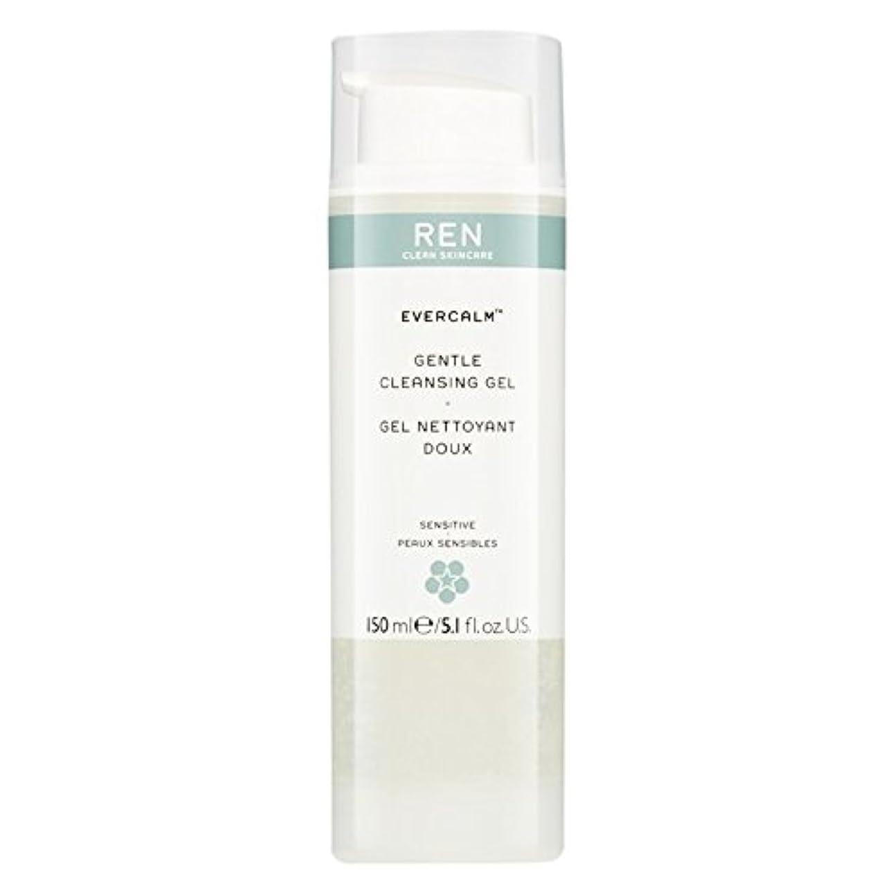溶岩慢カエルRen Evercalm優しいクレンジングジェル、150ミリリットル (REN) (x2) - REN Evercalm Gentle Cleansing Gel, 150ml (Pack of 2) [並行輸入品]