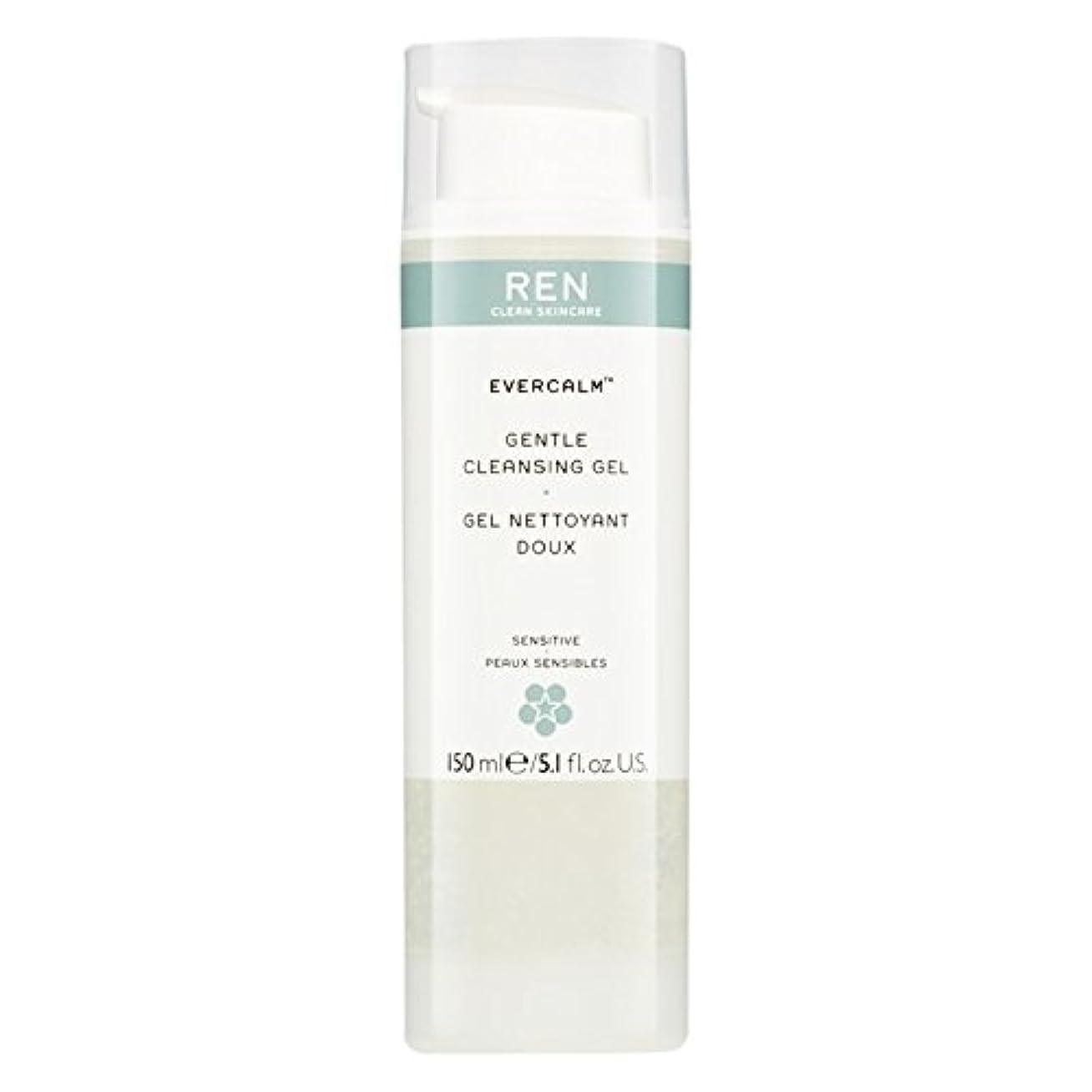 禁止パレードブロックRen Evercalm優しいクレンジングジェル、150ミリリットル (REN) (x2) - REN Evercalm Gentle Cleansing Gel, 150ml (Pack of 2) [並行輸入品]